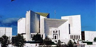 Pakistan Supreme Court | Commons