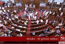 At the Rajya Sabha Tuesday | ANI