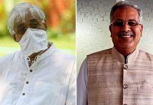 Chhattisgarh Health Minister T.S. Singh Deo (left) and Chief Minister Bhupesh Baghel | Photo credits: Suraj Singh Bisht/ThePrint File photo | Twitter/@BhupeshBaghelCG