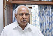 Former Karnataka chief minister B S Yediyurappa