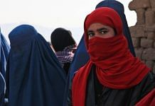 Women in Afghanistan (Image for representative purposes only) | Photo credit: Amber Clay/Pixabay