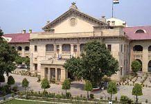 Allahabad High Court | Wikimedia Commons