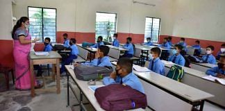 A class in progress in a school in Assam | Representative image | File photo | ANI