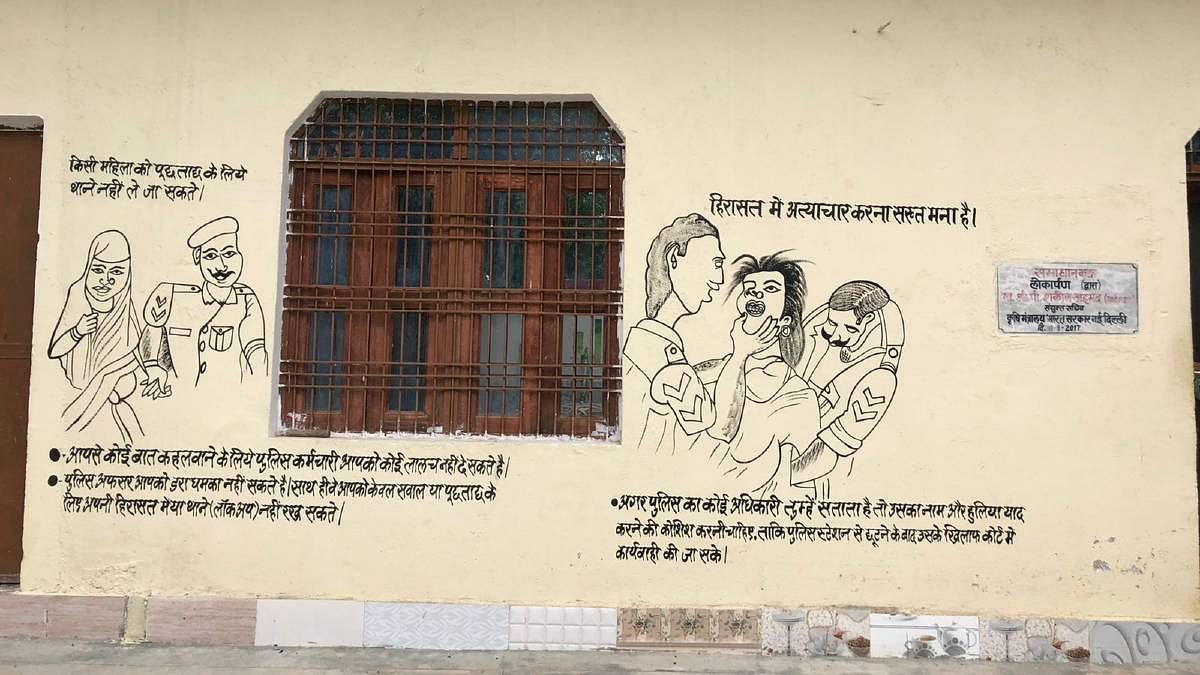 A wall in the Vidhya Dham premises seek to make women aware of their legal rights   Jyoti Yadav   ThePrint