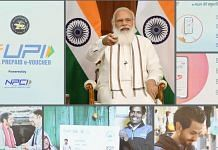 Prime Minister Narendra Modi launching the digital payment solution e-RUPI, through video conferencing, in New Delhi on 2 August. | Photo: ANI