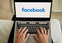 Facebook logo displayed on a laptop   Representational image   Bloomberg