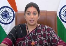 Union minister Smriti Irani delivering her speech virtually at the G20 Ministerial Conference, on 27 August 2021 | Twitter/@smritiirani