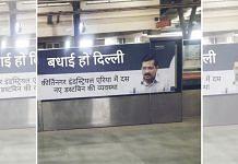 Morphed photo Delhi CM Arvind Kejriwal circulating on social media   Twitter