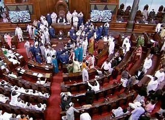 A view of the Rajya Sabha during the Monsoon Session of Parliament in New Delhi, on 11 August 2021 | PTI