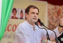 File phot of Congress leader Rahul Gandhi | PTI