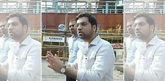 Ayush Sinha, a 2018-batch IAS officer, is posted as a sub-divisional magistrate in Karnal district | ThePrint