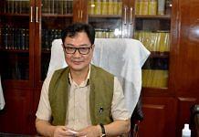 File photo of Union Minister Kiren Rijiju in New Delhi