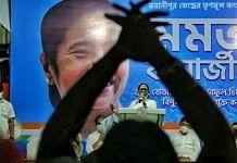 CM Mamata Banerjee addresses the last election campaign of bypolls   Photo: Praveen Jain   ThePrint