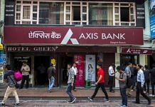 Axis Bank Ltd. branch in Gangtok, Sikkim | Photo by Prashanth Vishwanathan | Bloomberg