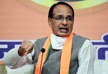 File image of Madhya Pradesh Chief Minister Shivraj Singh Chouhan | Photo: ANI