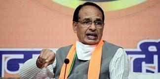 File image of Madhya Pradesh Chief Minister Shivraj Singh Chouhan   Photo: ANI