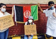 A protest against the Taliban's takeover of Afghanistan in New Delhi   Representational image: ANI