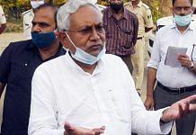 Bihar Chief Minister Nitish Kumar speak to media at Jai Prakash Narayan airport in August 2021 | ANI
