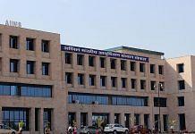File photo of AIIMS Bhopal