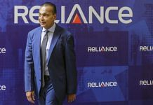 File photo of Chairperson of Reliance Infrastructure Anil Ambani | Bloomberg