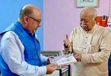 US acting ambassador Atul Keshap meets RSS chief Mohan Bhagwat,