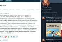 Screenshots of LiveJournal account (left) linking to Twitter account (right). | Photo credit: Fireeye Blog
