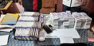 File photo of seized fake currency, in Motihari, Bihar In December 2020   ANI
