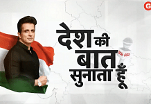 A screen grab of Sonu Sood's programme on Good News Today | Twitter/GNTTV