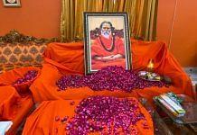 At the Baghambari Mutt in Prayagraj Tuesday | Photo: Ananya Bhardwaj/ThePrint