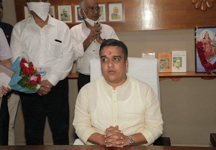 Harsh Sanghavi