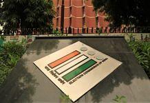 Headquarters of the Election Commission in New Delhi | Representational image | Manisha Mondal | ThePrint