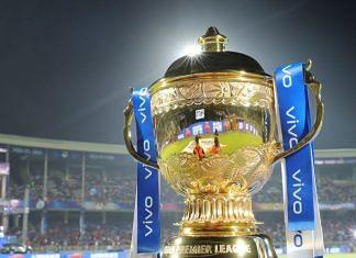 The IPL trophy (Representational Image)   IPLT20.com