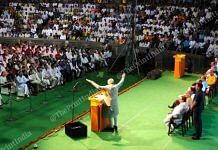 PM Modi spoke to a packed audience | Photo: Praveen Jain | ThePrint