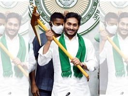 Andhra Pradesh CM YS Jagan Mohan Reddy in May 2021. The state had credited Rs 1,820.23 crore into bank accounts of 15.15 lakh farmers under the 'YSR Free Crop Insurance' scheme   ANI