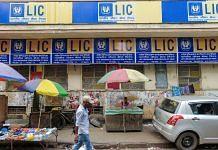 A Life Insurance Corporation building in Kolkata, India | Bloomberg