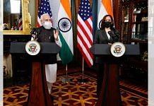 PM Narendra Modi and VP Kamala Harris meet in Washington DC| Twitter /@PMOIndia