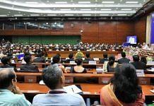 IAS officers being addressed by PM Narendra Modi (file photo) | narendramodi.in
