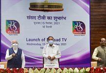 (L-R) Prime Minister Narendra Modi, Vice President M Venkaiah Naidu and Lok Sabha Speaker Om Birla at the launch of 'Sansad TV', at Parliament House Annexe in New Delhi, on 15 September 2021