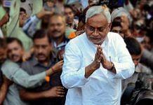 File image of Bihar Chief Minister Nitish Kumar | bihar.gov.in