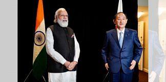 PM Narendra Modi and Japanese counterpart Yoshihide Suga had a fruitful meeting in Washington DC on 23 September 2021  Twitter /@PMOIndia