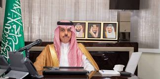 Saudi Arabia's Foreign Minister Prince Faisal bin Farhan bin Abdullah Al Saud   Official Account   Twitter