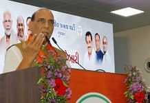 Defence Minister Rajnath Singh speaking at an event in Gujarat's Kevadia, on 2 September 2021   Twitter/@rajnathsingh