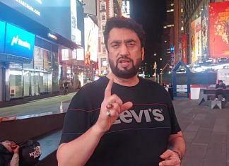 Shehryar Khan Afridi in New York vlogging, Sept 2021 | YouTube screenshot