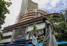 Bombay Stock Exchange (BSE), in Mumbai | Dhiraj Singh | Bloomberg File Photo