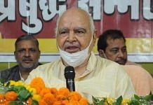 UP assembly speaker Hriday Narayan Dixit | Twitter | @Speaker_UPLA