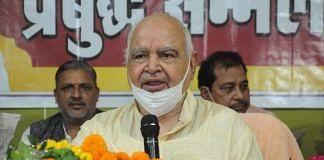 UP assembly speaker Hriday Narayan Dixit   Twitter   @Speaker_UPLA
