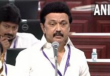 Tamil Nadu CM M.K. Stalin presents the bill in the Legislative Assembly seeking exemption from NEET | ANI