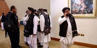File photo of members of Afghanistan's Taliban delegation in Doha, Qatar | ANI