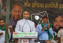 AIMIM President and MP Asaduddin Owaisi addressing a conference at Rudauli in Ayodhya, UP, on 7 September 2021 | PTI