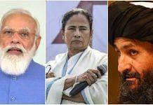 Prime Minister Narendra Modi, West Bengal CM Mamata Banerjee and Taliban co-founder Abdul Ghani Baradar